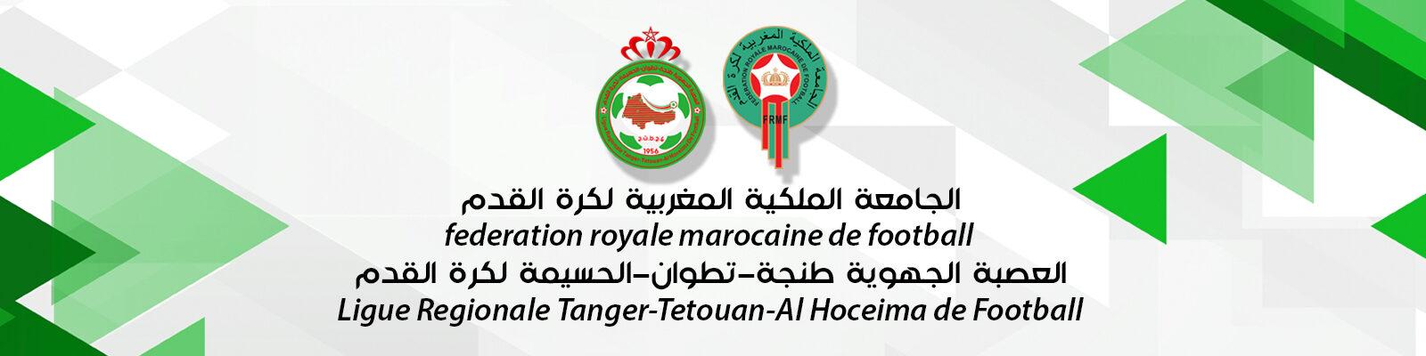 Ligue Regionale Tanger-Tetouan-Al Hoceima